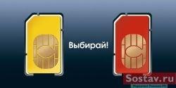 """Samsung решил столкнуть лбами МТС и \""""Билайн\"""""""