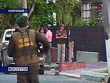 В Колумбии полиция обезвредила мощное взрывное устройство