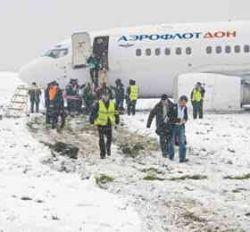 Нужна ли авиапассажирам правда о безопасности