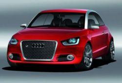 Гибридный концепт Metroproject Quattro от Audi воплотил дизайн компакта A1