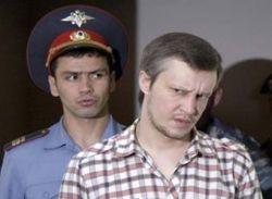 "\""Битцевский маньяк\"" Александр Пичушкин признан виновным в 48 убийствах"