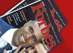 В Саудовской Аравии запрещена продажа журнала Forbes