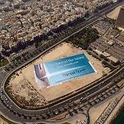 В Дубае создан самый большой постер в мире