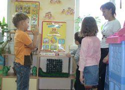 В детском саду в Амурской области отравились 45 человек
