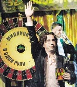 Максим Галкин содержит Пугачеву. Алла Борисовна оставила в казино более $ 1 000000