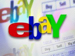eBay открыл сайт для микрофинансирования беднейших стран
