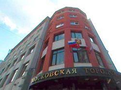 Мосгордума отказалась публиковать данные о работе чиновников в коммерческих структурах