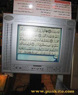 Электронный Коран E-Quran от Intel