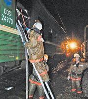 """Причина пожара в поезде \""""Петербург-Адлер\"""" - поджог"""