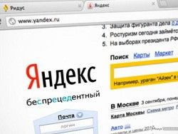 """Яндекс"" запустила проект ""Работа над ошибками"""