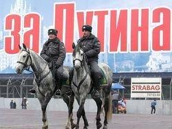 """Как депутаты """"жируют"""" на деньги россиян"""