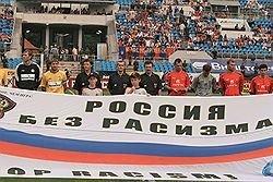Спартаковские фанаты убивали после игры: в Москве раскрыта серия нападений