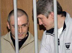 Ходорковский и Лебедев оспаривают решения суда, продлившего им сроки содержания в СИЗО