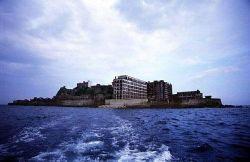 Самые удивительные в мире острова