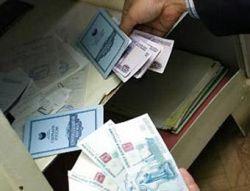 Сбербанк начал принудительную замену сберкнижек на пластиковые карточки