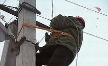 Владивосток остался без света