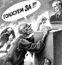 Вперед, в советское прошлое: единороссы принуждают сотрудников участвовать в митингах в поддержку Владимира Путина