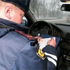 Появились программы автострахования без предоставления справок из ГИБДД или ОВД