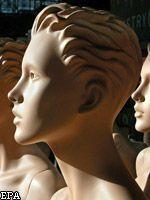 Человек одомашненный: в будущем люди разделятся на два генотипа