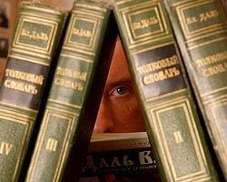 Великий больше не могучий: ареал распространения русского языка в СНГ стремительно сужается
