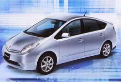 Автомобиль Toyota Prius станет доступней