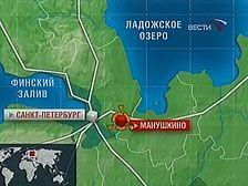 В результате падения легкомоторного самолета под Ленинградом погибли 2 человека