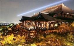 Буддистский храм пойдёт с молотка из-за неуплаченных налогов