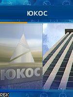 ЮКОС заплатил по счетам: акционерам не досталось ничего, ФНС не получила 76 млрд рублей