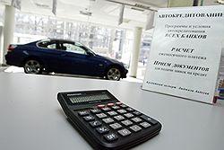 Плюсы и минусы беспроцентных автокредитов