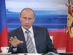 Коммунисты и СПС подают на Владимира Путина в Верховный суд