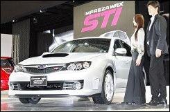 Nissan представила прототип говорящей машины