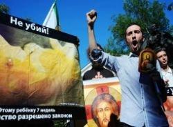 Новость на Newsland: Энтео – православный хунвейбин