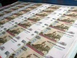 Почему нельзя долго печатать деньги
