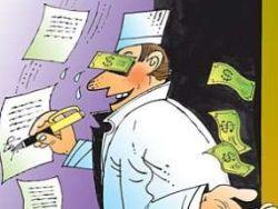 За что взять деньги с пациента?