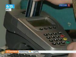 Как снять деньги с банковской карты без самой карты