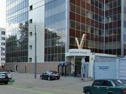 В Москве наложен арест на бывший офис СК РФ
