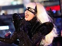 Леди Гага исключила Казань из мирового турне