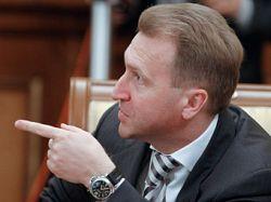 Заявление Шувалова обвалило акции двух энергокомпаний