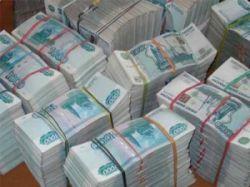 Бухгалтеры из МО осуждены за хищение 151 млн рублей