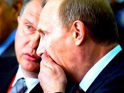 """Правительство предлагает Путину решить вопрос с """"Роснефтегазом"""""""