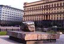 """Правозащитное общество \""""Мемориал\"""" проводит в Москве акцию памяти жертв репрессий в годы сталинского террора"""