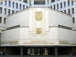Крым отказался исполнять указ Виктора Ющенко о сносе советских памятников