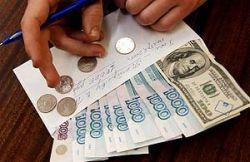 Большинство россиян согласно получать «черную зарплату»