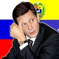 Россия - Венесуэла: перспективы для бизнеса