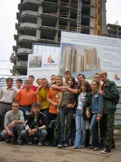 На строительство олимпийских объектов в Сочи будут отправлены студотряды