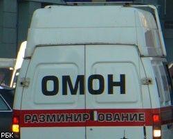 На западе Москвы обнаружили взрывное устройство