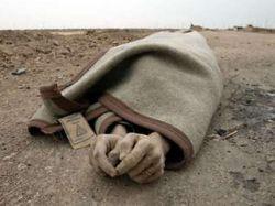 Близ иракского города Баакубы нашли 20 обезглавленных тел