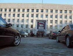 """В Москве за покушение на \""""Единую Россию\"""" задержан интернет-активист"""