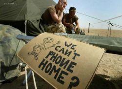 Письмо из Ирака (фото)