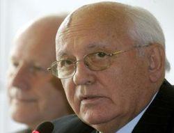 Михаил Горбачев пытался убить Гейдара Алиева?